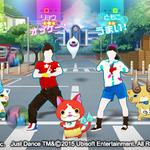 『妖怪ウォッチ』のダンスゲームがWii Uに登場!『JUST DANCE』とのコラボ作