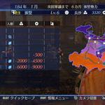 争覇モード 軍略画面の画像