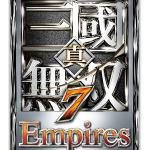 『真・三國無双7 Empires』タイトルロゴの画像
