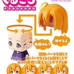 カスタマイズできる新感覚ミニフィギュア「くるころ」12月発売決定、第1弾は「ラブライブ!」