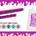 """『スプラトゥーン』イカVSタコを表現した""""イカカレッジTシャツ""""が登場、9月1日22時より注文受付開始の画像"""
