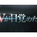 今週発売の新作ゲーム『メタルギア ソリッド V ファントムペイン』『ドラゴンズドグマ オンライン』他