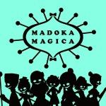 一番くじ「まどマギ Magiccraft」9月26日より展開、ベベクッションやフード付きタオルなどが登場の画像
