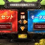 『GUILTY GEAR Xrd REVELATOR』「蔵土縁紗夢」は9月下旬実装!ロケテは9月9日からの画像