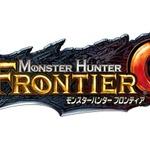 『モンスターハンター フロンティアG』タイトルロゴの画像