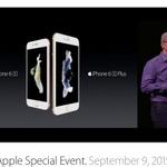 「iPhone 6s/6s Plus」は12日予約開始&25日発売!3D Touchや高性能なカメラも