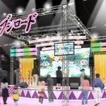『スクフェス』の発表会&ステージが「TGS2015」で実施、新田恵海などμ'sの3人も登場