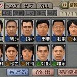 『サカつくDS タッチandダイレクト』クラブ愛が試される「オラがクラブ自慢コンテスト」を開催!