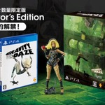 PS4『GRAVITY DAZE』の画像