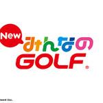『New みんなのGOLF』PS4で2016年発売!オープンワールドでゴルフ以外のスポーツも?