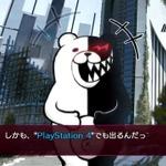 『NEWダンガンロンパV3』発表! シリーズ最新作はPS4/PS Vitaに