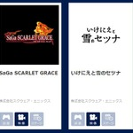 SCEのTGS出展情報が更新 ― PS Vita『聖剣伝説 -FF外伝-』、PS4『World of Tanks』が掲載される