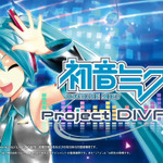初音ミク -Project DIVA- Xの画像