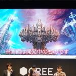 【TGS2015】『クロノ・トリガー』のシナリオライター&サウンドクリエイターによるタイムトラベル冒険RPG『アナザーエデン』発表の画像