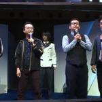 (手前4人左から)木村裕也氏、酒井智史氏、なすなかにしの2人の画像