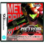 Wii Uバーチャルコンソール9月30日配信タイトル ― 『ラッシング・ビート』『グラディウス(MSX版)』『メトロイドプライム ハンターズ』