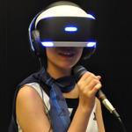 【TGS2015】仮想ヒトカラシステム「JOYSOUND VR」の発想に納得!好きなアーティストとデュエットも可能
