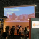 【TGS2015】中国で成功するスマホゲームに必須の「VIPシステム」とは? 『ウチ姫』も展開するKONGZHONG JPに聞いたの画像