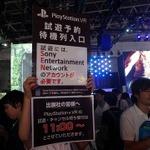 【TGS2015】「PSVR」開発トップ伊藤雅康インタビュー!価格・コンテンツ・酔いなど、気になるアレコレを訊いたの画像