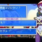 【TGS2015】欧米の魔法少女2Dアクション『シャンティ』ついに日本上陸!開発者に魅力を訊いたの画像