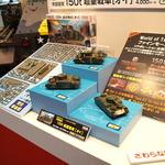 伝説の超重戦車「オイ」プラキットお披露目…初回限定4000セットには『World of Tanks』の特典がの画像