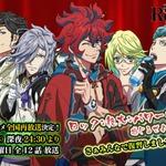 TVアニメ「幕末Rock」再放送決定!10月1日放送スタート