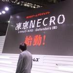 【レポート】DMM×ニトロプラスの新作『凍京NECRO<トウキョウ・ネクロ> Defenders(仮)』とは? 丹下桜ミニライブもお届け