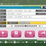 PS4/PS3/PS Vita『JOYSOUND.TV Plus』低速回線に対応、「全国採点オンライン」対応楽曲は10万曲へ