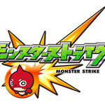 3DS版『モンスターストライク』タイトルロゴの画像