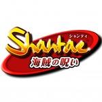 3DS『シャンティ -海賊の呪い-』疾走感溢れるプレイ映像&描き下ろしパッケージ公開の画像