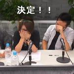PS Vita版『マブラヴ』『マブラヴ オルタ』発表、突然の発表にスタッフも困惑!?
