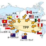 【特集】「TPP協定」大筋合意 ― 「著作権」の項目でゲーム・漫画・ボカロなどの二次創作文化が受ける影響は?