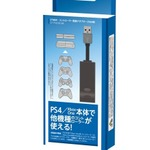 "PS4/Xbox Oneで他機種コントローラーを使用可能にする""変換アダプター""10月12日発売"