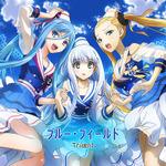 『チュウニズム』『maimai』で「アルペジオ」イベント開始、楽曲&キャラがゲーム内に登場