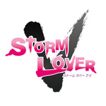 『STORM LOVER V』ロゴの画像