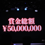 アニメ化から賞金5,000万円までが話題になった、「モンスト2周年記念