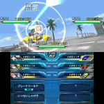 3DS『メダロット9』12月24日発売!ボリュームは過去最大級で、ついに「トランスパーツ」を実装…舞台はメダロッターの養成学校の画像