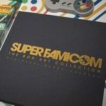 書籍「スーパーファミコン ボックスアートコレクション」英国で2016年前半発売、250作以上のパッケージを収録