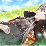 大陸の草原で横たわるブライアンの画像