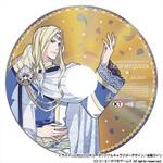 「20th アニバーサリーBOX」同梱CD「ジュリアス編」の画像