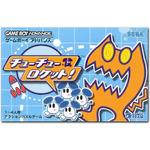 Wii Uバーチャルコンソール10月21日配信タイトル ― 『がんばれゴエモン外伝』『ウィンズ オブ サンダー』『チューチューロケット!』
