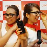 集中力や疲労度をリアルタイムで測定、メガネ型端末「JINS MEME」登場