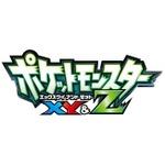 色違いの「ゼルネアス」「イベルタル」配布決定!アニメ「ポケットモンスター XY & Z」放送記念として