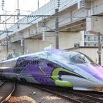 「エヴァ新幹線」ついに公開、車内放送チャイムは「残酷な天使のテーゼ」…11月7日から運行