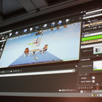 【レポート】VRコンテンツ開発の鍵は「VR酔いの解消」 ― UE4との動向を語るUF2015の画像