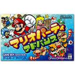 Wii Uバーチャルコンソール10月28日配信タイトル ― 『もえろツインビー』『ハイパースポーツ2』『マリオパーティアドバンス』