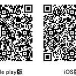 『アイドルマスター シンデレラガールズ スターライトステージ』QRコードの画像