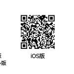 『神撃のバハムート』ゲーム開始QRコードの画像