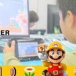 任天堂のゲームクリエイターが直接アドバイス! 小学生向けの『マリオメーカー』を使ったゲーム講座が開催