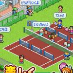 クラブ経営をしながら最強選手を作り出せ! テニスクラブ経営SLG『テニスクラブ物語』Android版配信スタート